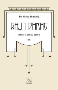 Hinkovic Raj i Pakao