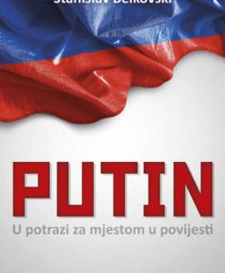 Putin v2.1 P