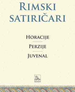 Rimski satiricari v5.1