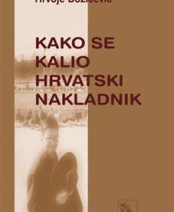 kako_se_kalio